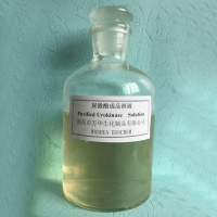 Purified Urokinase  Solution